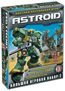 Astroid №2 игровая среда, Технолог