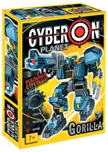 Горила Cyberon Planet игровой конструктор боевых роботов, Технолог