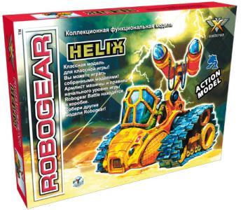 Геликс (Helix) Robogear игровой конструктор боевой техники, Технолог