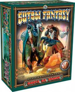 Охота на зомби Битвы Fantasy игровая среда, Технолог
