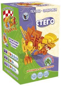 Технозаврик СТЕГО игровой конструктор боевых зверей, Технолог