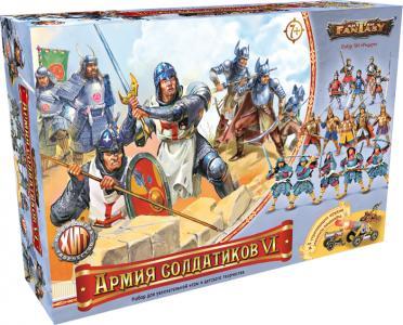 Армия солдатиков №6 Битвы Fantasy игровая среда, Технолог