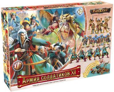 Армия солдатиков №11 Битвы Fantasy игровая среда, Технолог