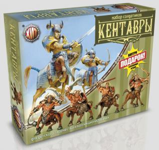 Кентавры Битвы Fantasy набор воинов, цвет металлик и бежевый, Технолог
