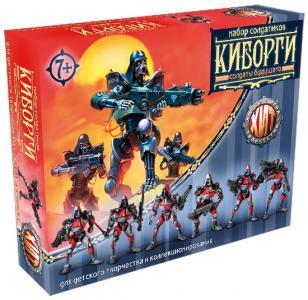 Киборги Битвы Fantasy набор воинов, цвет синий,серый, Технолог