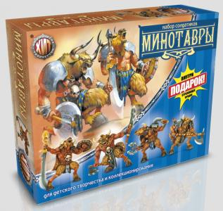 Минотавры Битвы Fantasy набор воинов, цвет металлик, Технолог