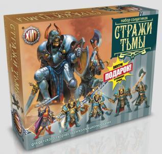 Стражи тьмы Битвы Fantasy набор воинов, цвет бордо, серый, Технолог