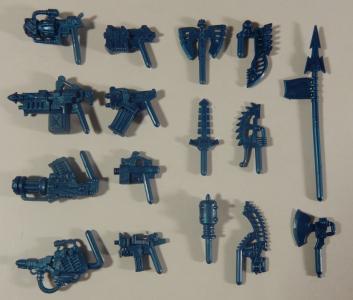Комплект оружия для ЗвеРоботов, 16 видов,  цвет синий, Технолог
