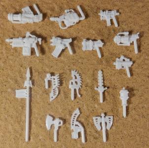 Комплект оружия для ЗвеРоботов, 16 видов, цвет белый, Технолог