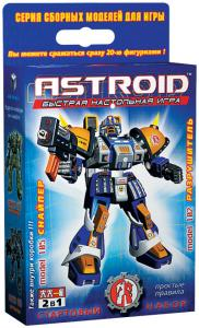 Astroid Снайпер и Разрушитель, арт. 00031,Технолог