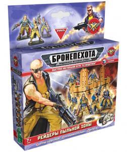 Рейдеры пыльной зоны серия Бронепехота игровой набор воинов, Технолог