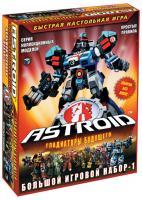 Astroid №1 игровая среда, Технолог