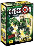 Фантом Cyberon Planet игровой конструктор боевых роботов, Технолог