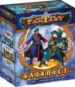 Блокпост Битвы Fantasy игровая среда Технолог