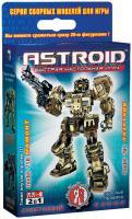 Astroid Мамонт и Лазутчик, арт.00032, Технолог